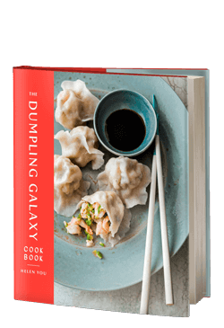 The Dumpling Galaxy Cookbook